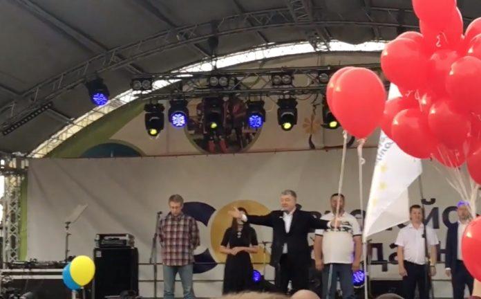 Петро Порошенко митинг