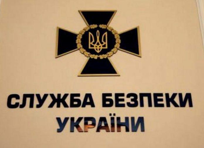 Харченко Виталий Васильевич (Харченко Віталій) - биография нового главы СБУ в Одесской области