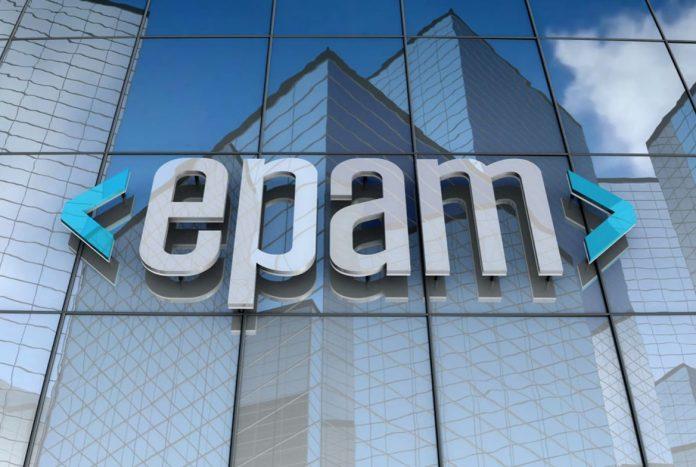 Epam Systems Украина - о компании. Вакансии. Курсы. Киев. Харьков. Львов. Отзывы сотрудников
