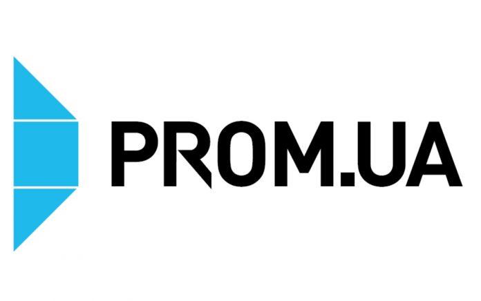 Prom.ua - о компании. Отзывы. Цена. Тарифы. Контакты