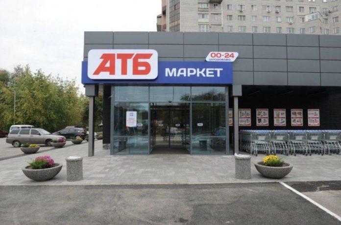 «АТБ-Маркет» - о компании. Акции. Цены. Владельцы. Геннадий Буткевич. История компании