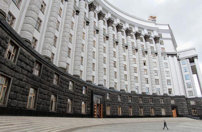 Министерство развития экономики, торговли и сельского хозяйства Украины. Структура. Глава. Милованов Тимофей