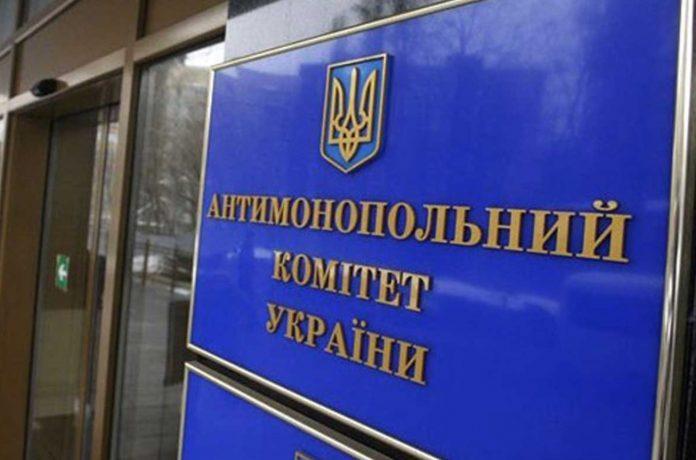 Антимонопольный комитет Украины (АМКУ) - что это. Функции. Структура. Глава. Задачи