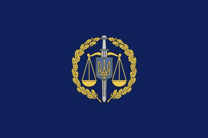 Прокуратура Украины. Генеральная прокуратура Украины - об органе. Функции. Структура. Праздник. Рябошапка