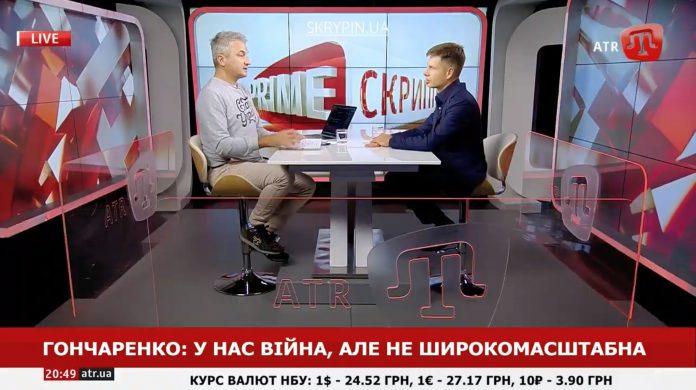 """Алексей Гончаренко: кто в Верховной Раде оппозиция если не """"ЕС"""""""