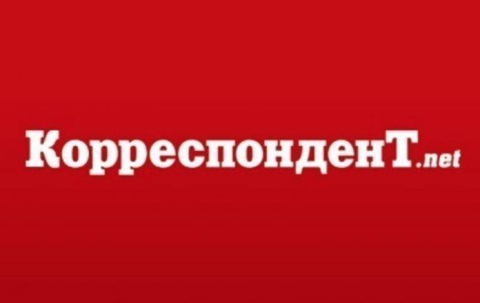 Korrespondent.net: Все новости Украины. Обзор. Главный редактор. Владелец