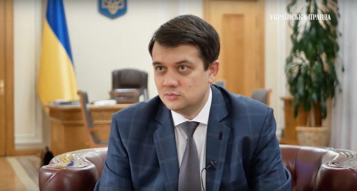 Дмитрий Разумков: год назад я не мог представить, что буду спикером Верховной Рады