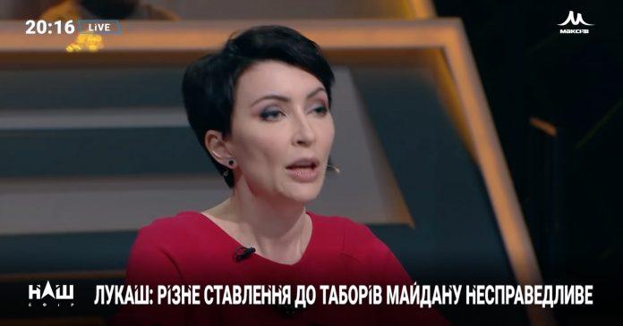 """Елена Лукаш: международный уголовный суд считает, что правительство не расследует события """"майдана"""""""