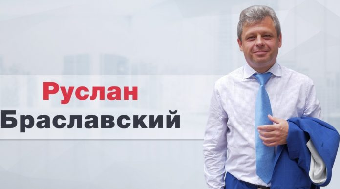 Браславский Руслан Георгиевич - биография. Донецк. Киев. ДНР