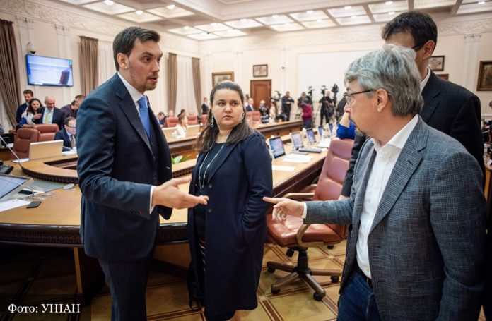 От чего будет зависеть экономика Украины в 2020 году