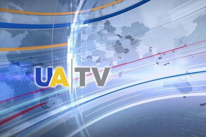 Телеканал UATV прекратить вещание на 3-х языках