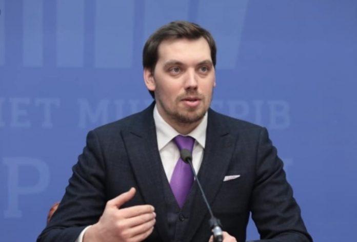 В правительстве опровергли информацию об отставке Гончарука