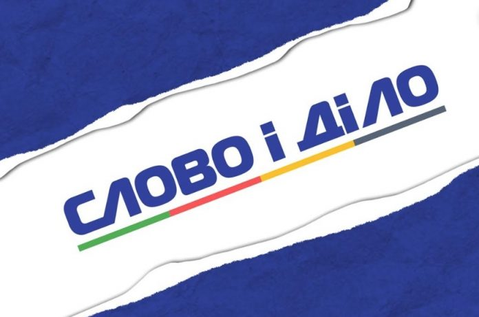 "Ресурс ""Слово і Діло"" опубликовал рейтинг мэров украинских городов"