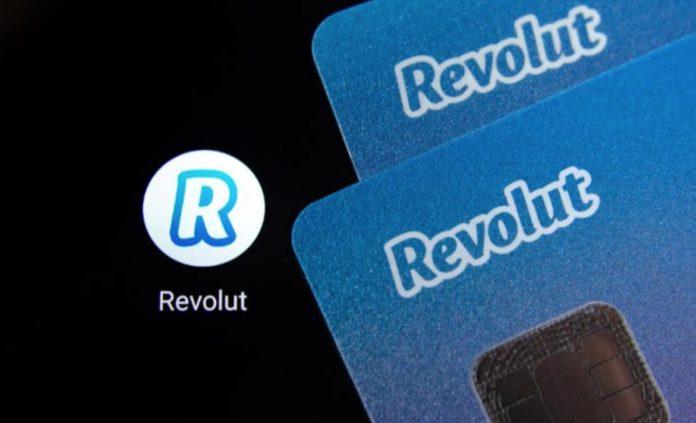 Компания Revolut - что это? Банк. Отзывы. Открыть счет. Википедия. Основатели