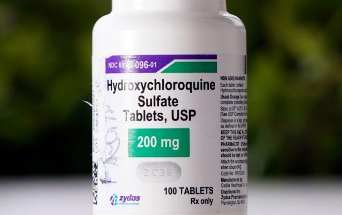 ВОЗ отказывается от гидроксихлорохина в борьбе с COVID-19