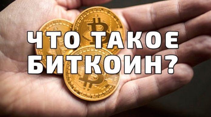 О том, что такое Bitcoin, Blockchain и все остальное. Правовой статус криптовалют. Майнинг и покупка