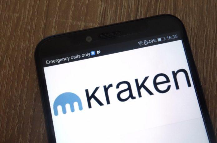 Биржа Kraken планирует стать публичной в 2022 году