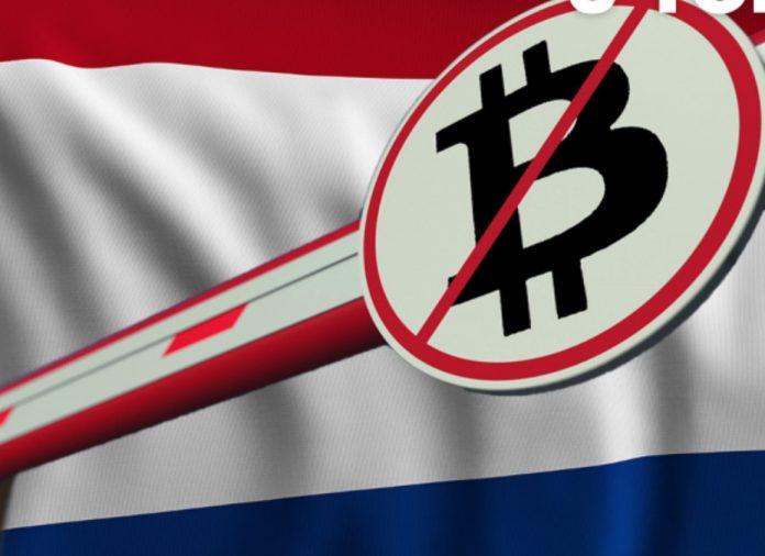 Нидерланды опять хотят запретить Bitcoin