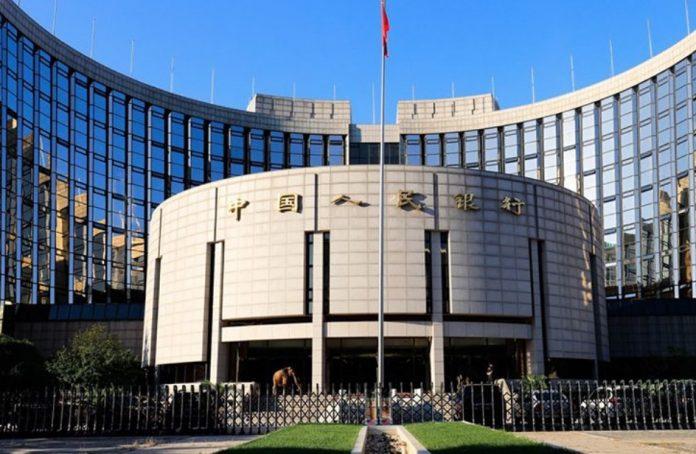 Экс-глава Народного банка Китая сказал, что криптовалюта может быть полезной